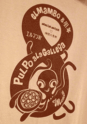 original t-shirts for ELMAMBO