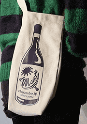 original wine bag for ELMAMBO