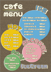 menu for OASIS cafe